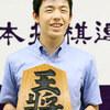 藤井聡太 アスペルガーじゃない?典型的な天才肌だと思いますが