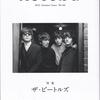 「kotoba」最新号に大学オケ仲間の寄稿を見つけた