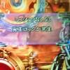 【パチスロ】アナザーゴッドハーデス2-冥王召喚-を初打ちしてきました。