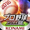 【無料】おすすめの野球ゲームアプリランキング【iPhone・Android】