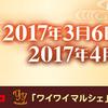 """茉子抱き枕カバー 受付開始!(3/21 11:59まで) そして""""ゆずソフト""""がついに…!"""