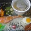 [20/03/16]「ニライカナイ」 の「鮭弁当?」(味噌汁付き) 400円 #LocalGuides
