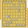 横歩取り勇気流~52玉76飛②(36手目39との進行)