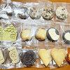 【学芸大学】メゾン ロミ・ユニ ~通販/おうちで楽しむBiscuit Chocolate Bag~
