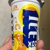 森永製菓 アイスボックス ビタCオレンジ  食べてみました
