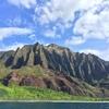 楽園ハワイで野宿を覚悟した日。一体なにがあった!?【前編】