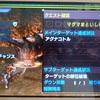 MHXX攻略:集会酒場G★4『マグマまといし竜』 オフライン(ソロ)でクリアー(双剣「焔刃オルファイアLv8」へレベルアップ)