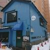 カフェ&ギャラリー Neko Style(ネコ スタイル)/ 札幌市中央区大通西14丁目