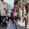 ペルー旅行記⑩クスコ1日観光