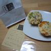 焼き菓子店 はこぶね 鳥取市気高町 洋菓子 焼菓子