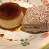 サイゼリヤのヘーゼルナッツのアイスケーキが美味しいらしいので食べてきた【うっすい感想】