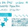 #0468 DE ATRAMENTIS Pigeon Blue