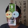 7月30日(土) 熊本阿蘇仮面