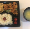 おれんじカフェのお弁当 〜ミーモンの食レポ!?〜