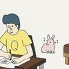 スキウサギ「スキウサギの消失1」