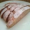 シンプルなハード系パン。セレブな気分になれますよ。