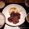 朝から牛タン「たんやHAKATA 朝定食」はコスパも花丸