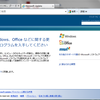 Windows7インストール直後はMicrosoft Updateじゃない