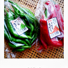 『お好み握り寿司』の前菜は京野菜