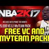 100% FREE 75,000 VC AND MYTEAM PACK w/ TWITCH PRIME TUTORIAL! NBA 2K17 LOCKER CODE