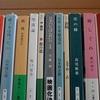 NHK「ドキュメント72時間〜巨大団地 中古ショップでハロー・グッバイ〜」を観て。