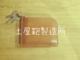 【愛用品】カードケースには土屋鞄製造所のLファスがおすすめ