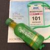 キヤノンの第120期 定時株主総会へ行かずにAGCの第96回定時株主総会へ行く!