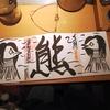 熊野町熊野神社!