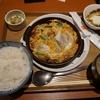 黒豚ヒレカツ煮定食 (2017GW その11)