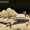 『イケてない奴らの感情爆発』Weezer - Pinkerton