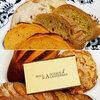 本日のおつまみはブーランジュリー・マルゼルブのパン♪<宅飲み>
