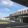 茨城空港って意外と便利