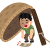元うつ病の社畜が「日本の貧困問題」について考えてみました。
