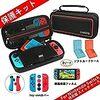 ANGPO®[Nintendo Switch ケース 任天堂スイッチアクセサリーキット] EVAセミハード 旅行スイッチケース/Joy-Conシリコンカバー/液晶保護フィルム2枚/スイッチソフトカードケース2個