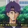 遊☆戯☆王VRAINS 第92話 雑感 やせいのポエマーがあらわれた!