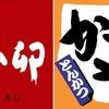 【超簡単レシピ】『かつや』&『なか卯』のカツ丼と親子丼を再現!しかも調味料一本!!!