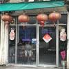 愛想は無いけど味は確か!『Sun Moon Chinese Restaurant』@MRTルンピニ(ラマ4通り)