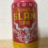 アメリカ STONE Grapefruit SLAM IPA