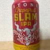 アメリカ STONE Grapefruit SLAM IPA