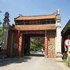 歴史的な古い村 ドゥオンラム村 その1