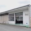 赤穂線:備前福河駅(びぜんふくかわ)