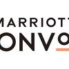 【決定!】マリオット会員プログラムの新名称は「Marriott Bonvoy」無料宿泊は今がチャンスです!