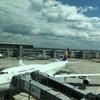 ユナイテッド航空のマイルを利用しての特典航空券でドイツへ!〜ルフトハンザ航空のビジネスクラスを利用してみました〜