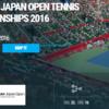 ジャパンオープンテニス2016ドローと試合日程と放送予定!【錦織圭】決勝はいつ?