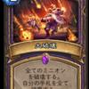 """12/8 新拡張""""コボルトと秘宝の迷宮""""注目カード"""