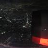 【NH780便新千歳=伊丹B787-8搭乗記】無線上で年末のあいさつが飛び交う伊丹空港