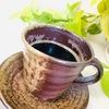 エアーコーヒーから始まる一日