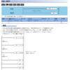 【中級編】PLC(シーケンサ)でFOR~NEXT命令
