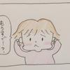 <育児日記>タンポポともうすぐ?
