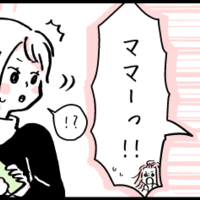 【女系一家ときどきおとん~ルンルン子育てマンガ~】「ぬくもり」
